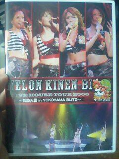 灼熱DVD到着